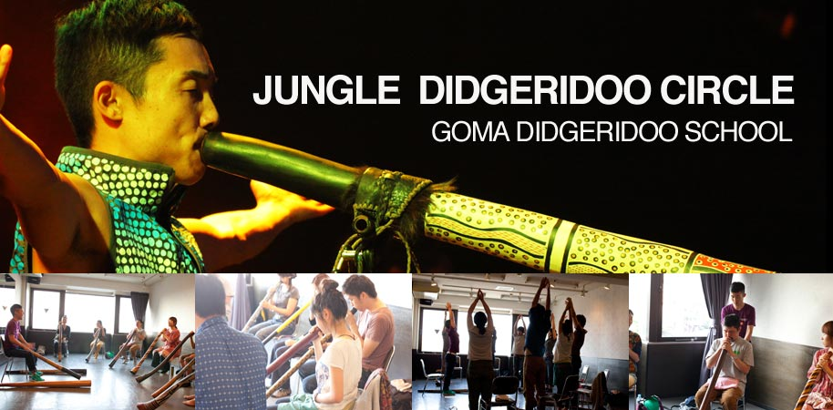 jungle didgeridoo circle