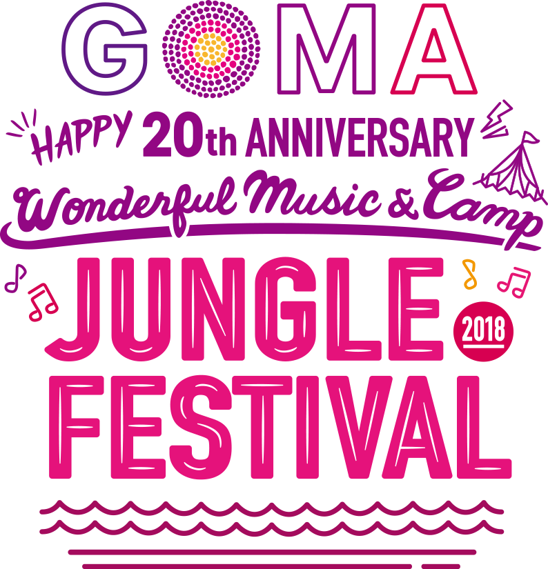 GOMA JUNGLE FESTIVAL 2018